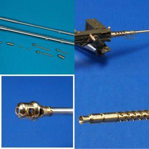 Металлические стволы и дополнения